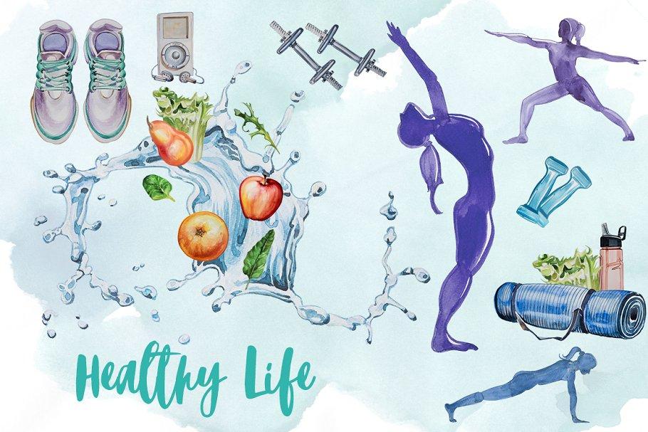 Watercolor Healthy Life Clipart.