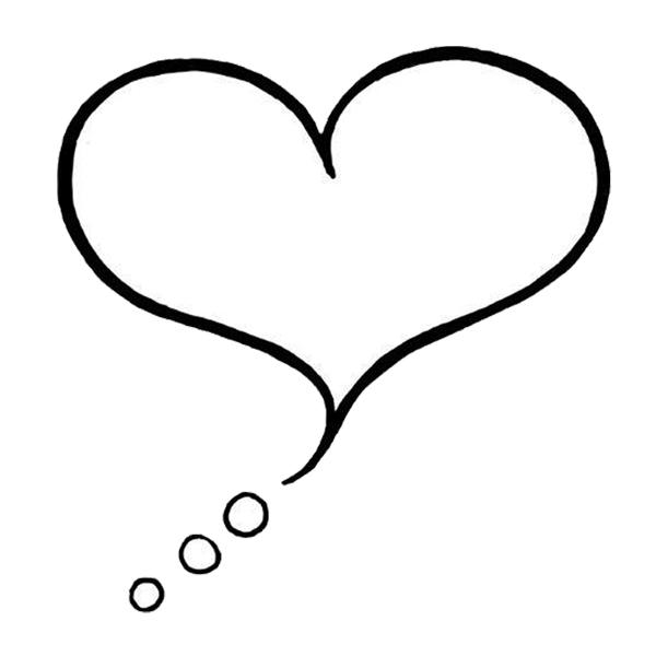 Free Thinking Heart Cliparts, Download Free Clip Art, Free.
