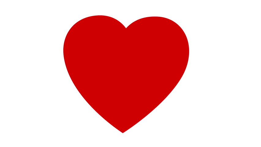 Red Heart Icon Png #189550.
