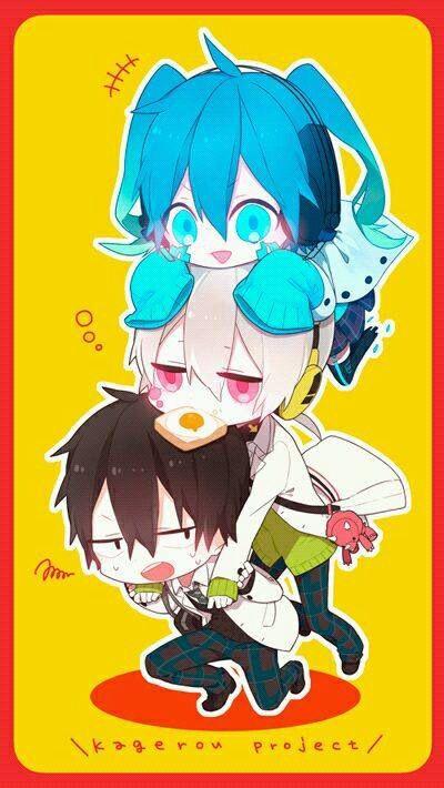 Shintaro, Ene & Konoha, Heat Haze..