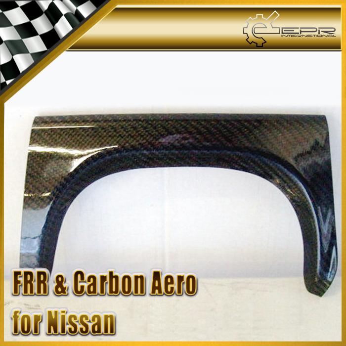 Popular Carbon Fiber Heat Shield.