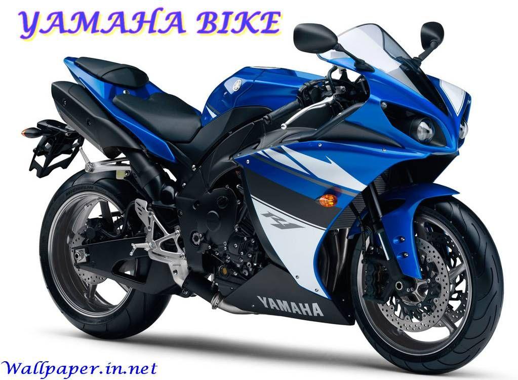 Yamaha Heavy Bikes Wallpapers Free Download.
