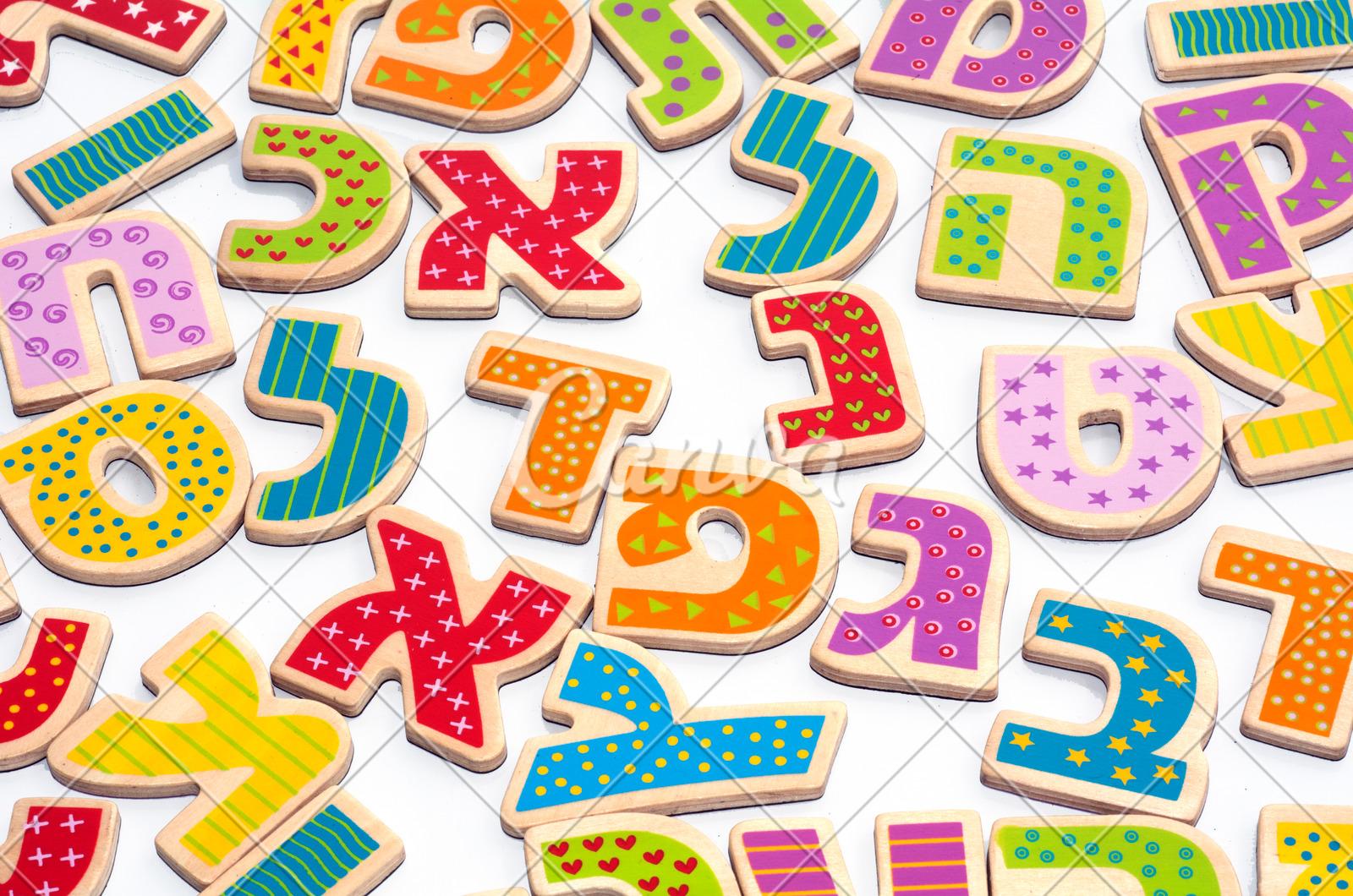 Hebrew alphabet letters.