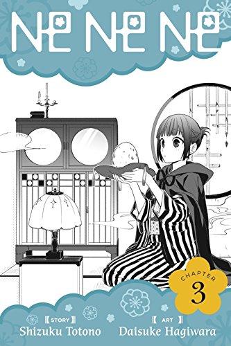 lip.eBook] NE NE NE #3 By Shizuku Totono, Daisuke Hagiwara.