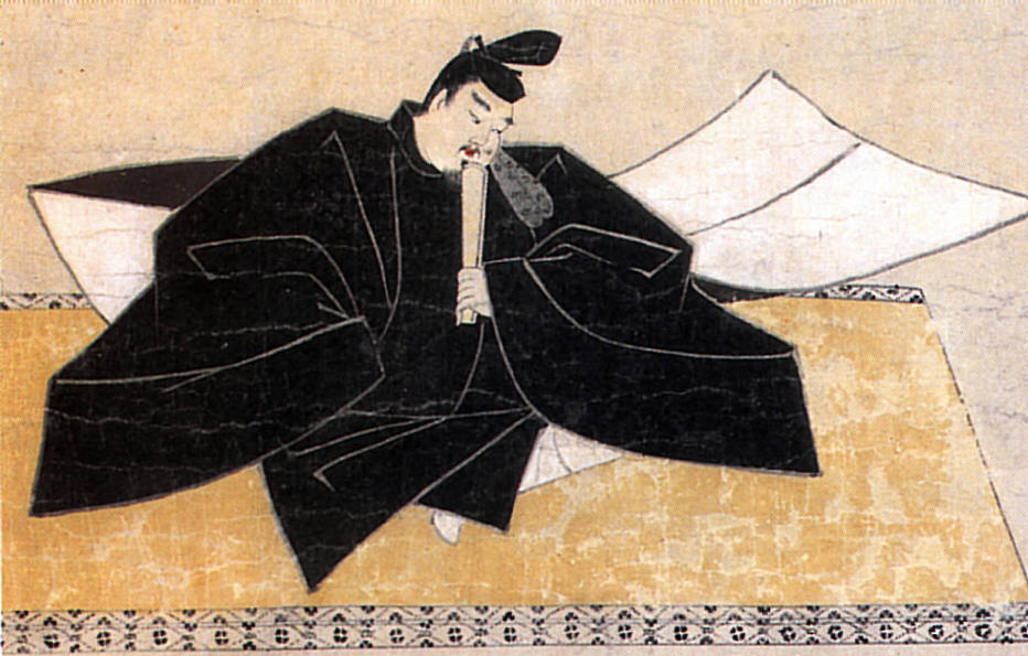 Chapter Three: The Heian Period Aristocrats.