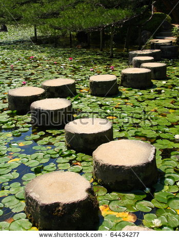 Famous Stepping Stones Heian Shrine Kyoto Stock Photo 64434277.