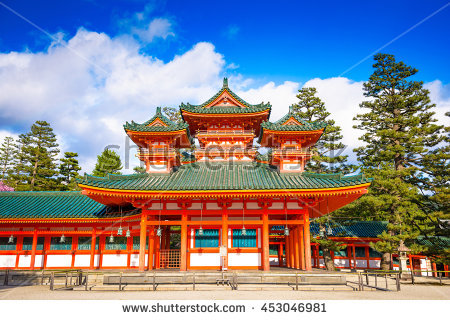 Heian Shrine Stock Photos, Royalty.