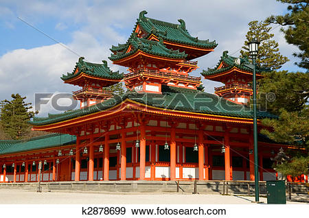 Stock Photograph of Heian Shrine k2878699.