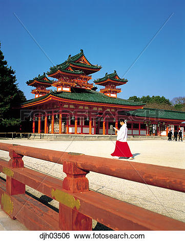 Stock Images of Heian Shrine, Kyoto, Japan, Shinto religion.