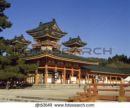 Stock Photograph of Japan,Kyoto,Heian Shrine djh53549.