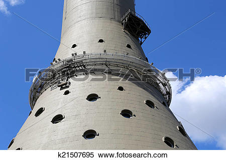 Stock Image of Ostankino television tower in Moscow, Russia.