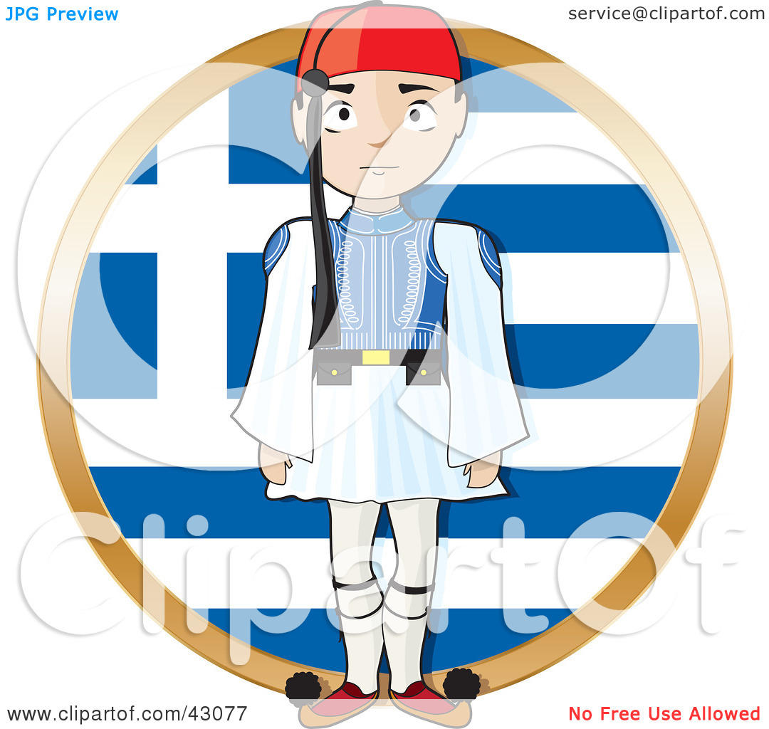 Clipart Illustration of a Proud Greek Evzone Standing Tall In.