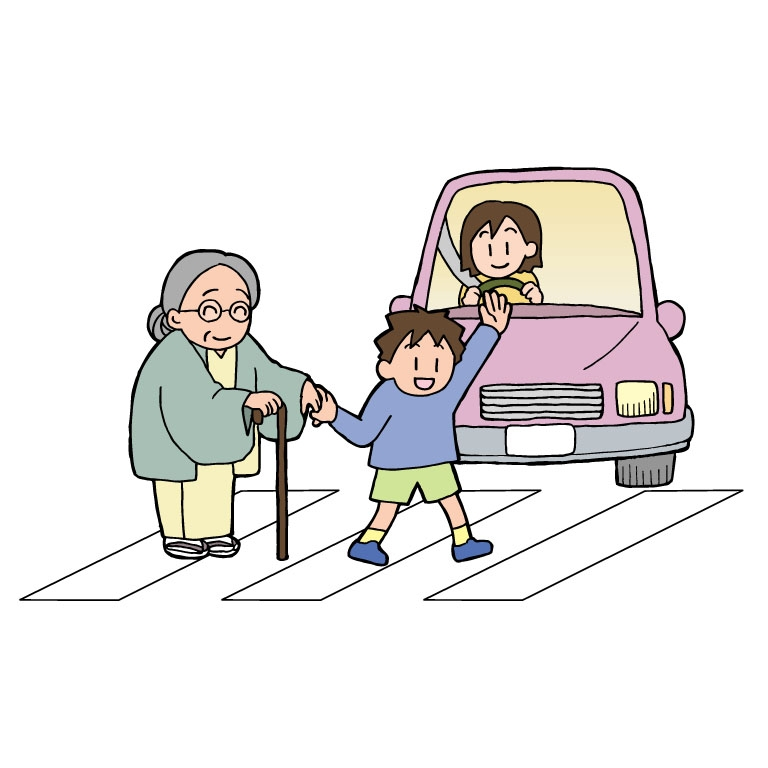 Download helping the elderly clipart Old age Clip art.