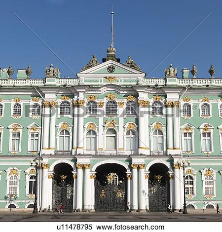 Stock Image of Facade of the Winter Palace, State Hermitage Museum.