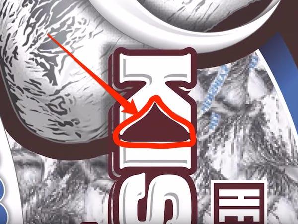Hershey\'s Kisses hidden logo.