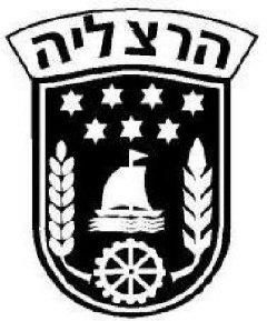 Herzliyya (Israel).