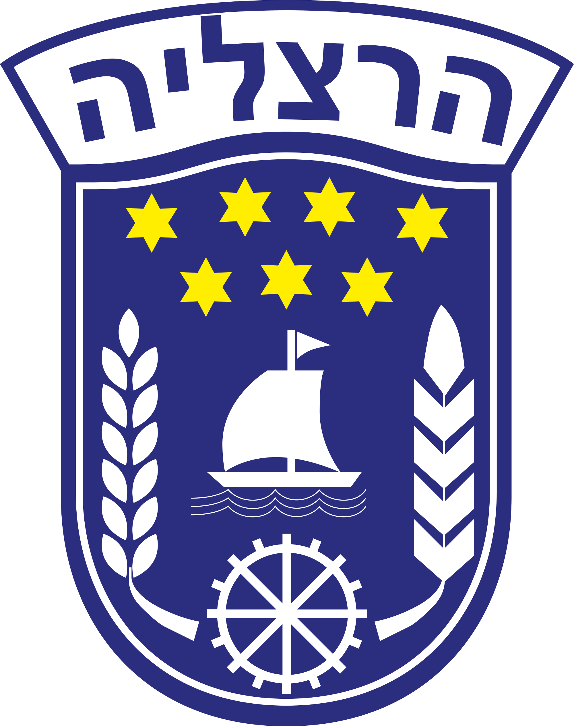 File:Coat of Arms of Herzliya.svg.