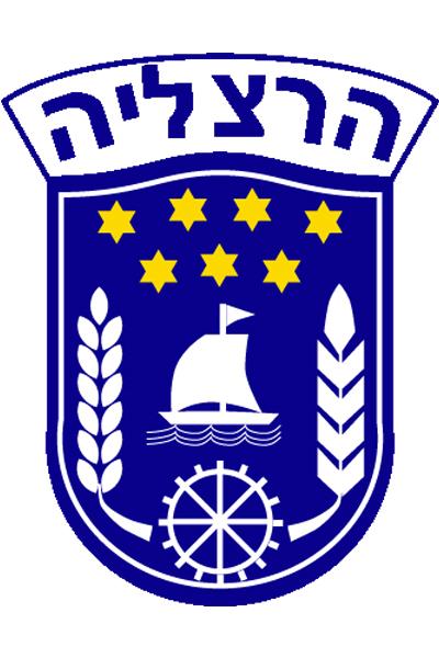 Herzliya.