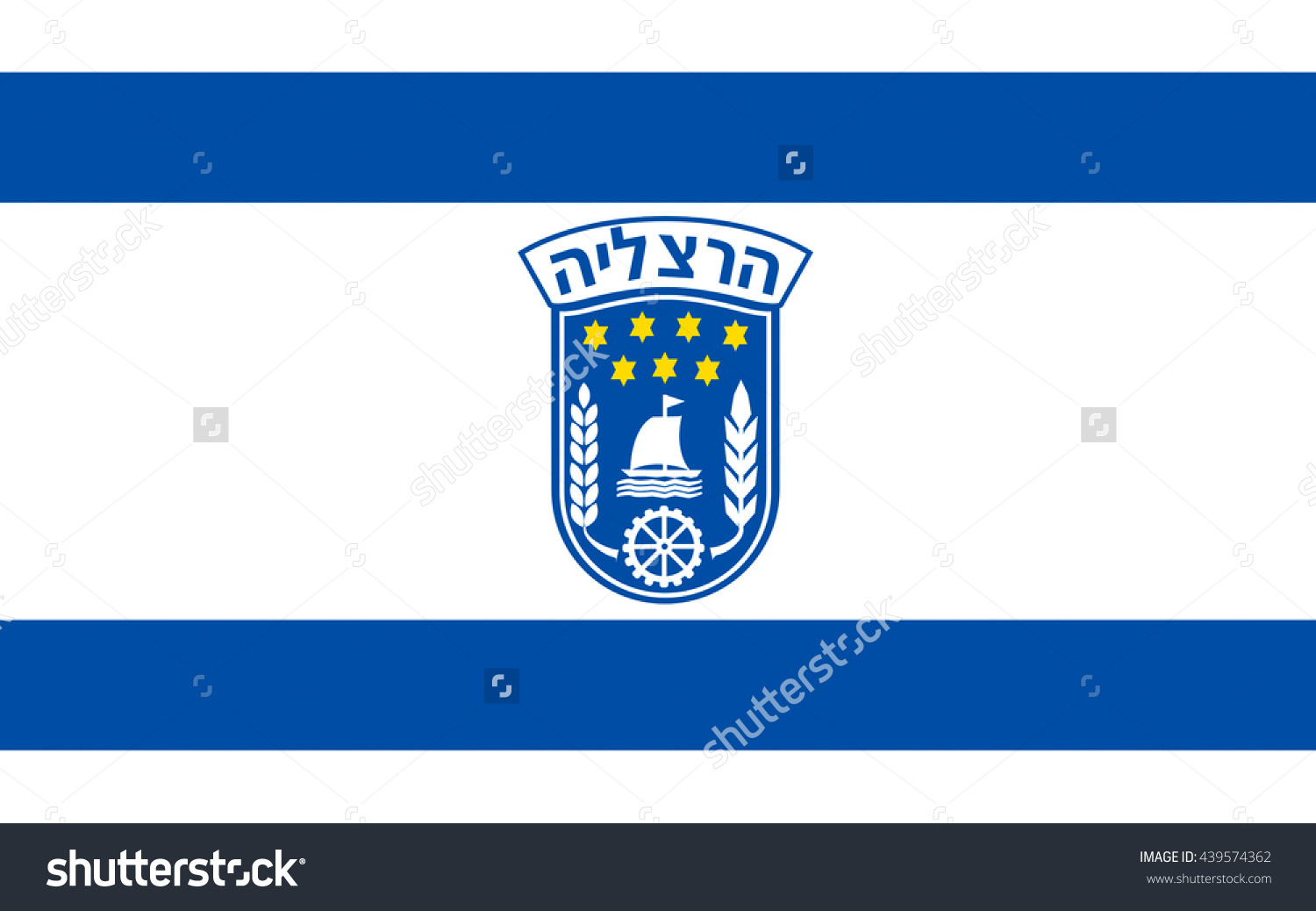 Flag Of Herzliya Is An Affluent City In The Central Coast Of.