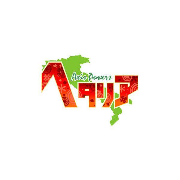 Hetalia Logo :) ❤ liked on Polyvore featuring hetalia.
