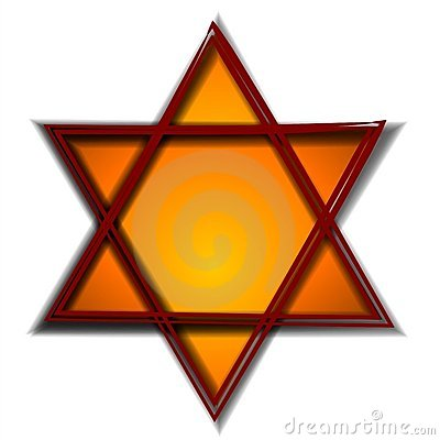 Hexagram Sign Symbol Gold Stock Images.