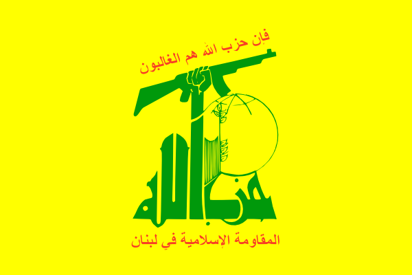Flag Of Hezbollah clip art Free Vector / 4Vector.