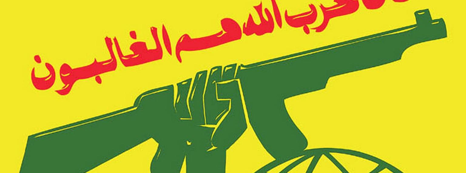 30 Years of Hezbollah.