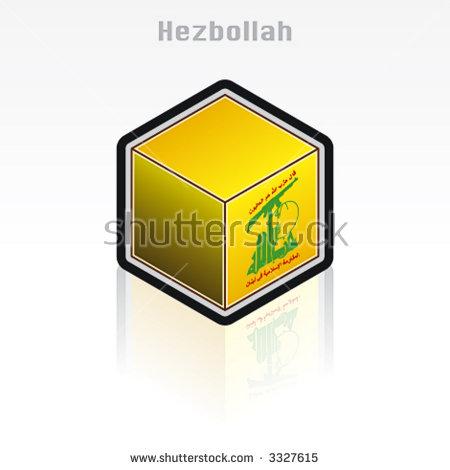 Hezbollah Stock Vectors & Vector Clip Art.