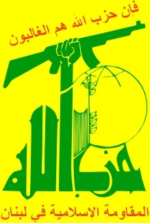 Flag Of Hezbollah clip art Free vector in Open office drawing svg.