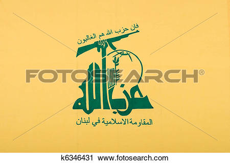 Stock Photography of The flag of the Lebanese terrorist.