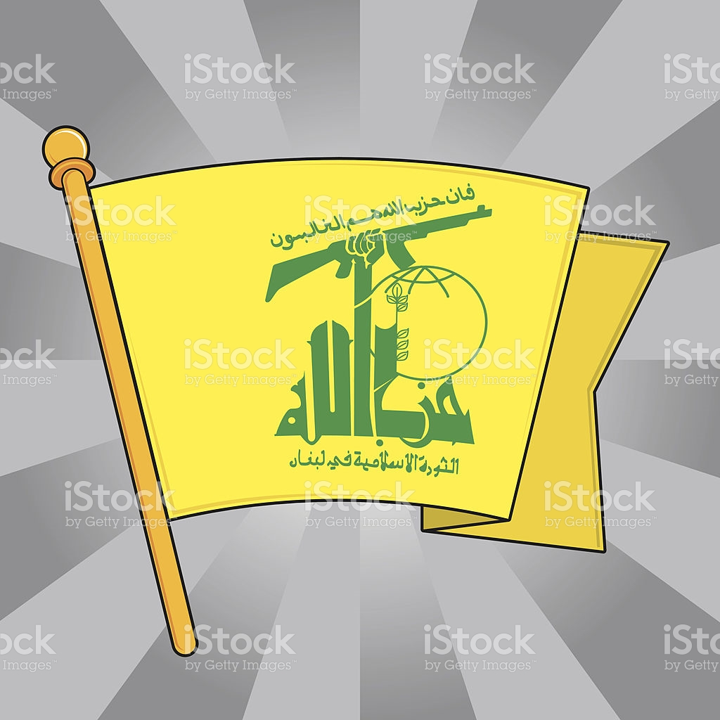 Flag Of Hezbollah stock vector art 165044216.
