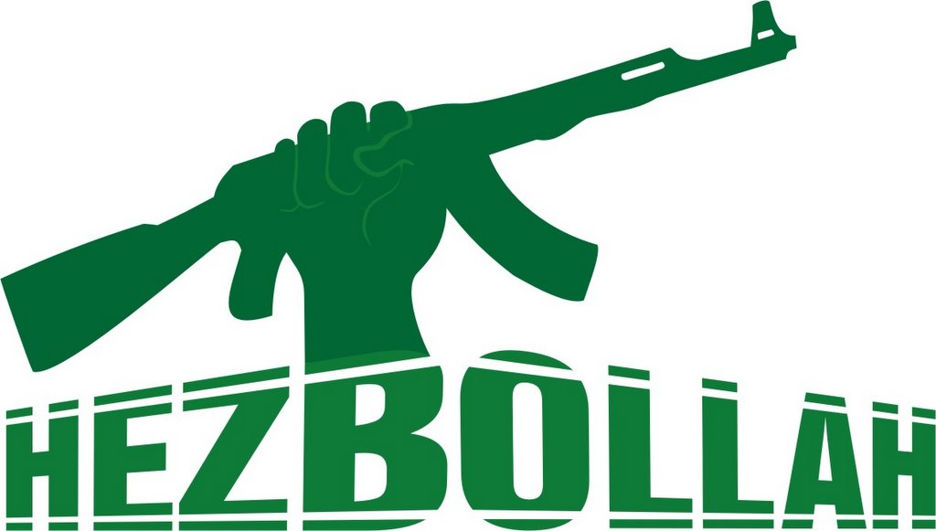 Hezbollah logo.