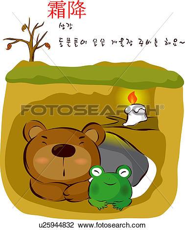 Clip Art of hibernation, bear, winter sleep, animal, winter, frog.