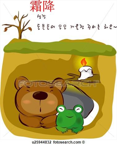 Clip Art Of Hibernation Bear Winter Sleep Animal Winter Frog.