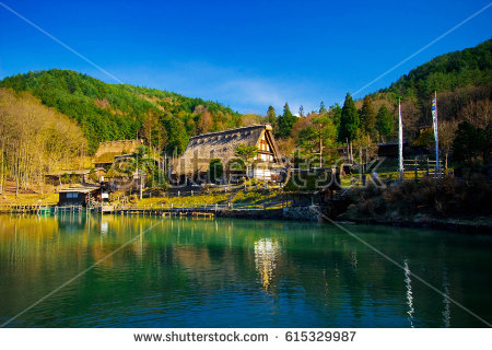 Hida Stock Images, Royalty.