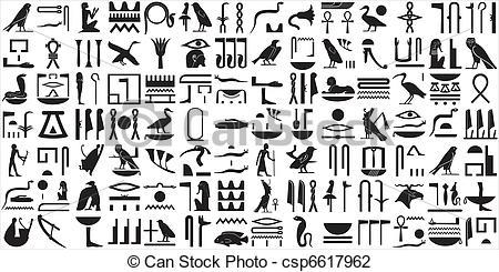 Vector Illustration of Ancient Egyptian hieroglyphs SET 2.