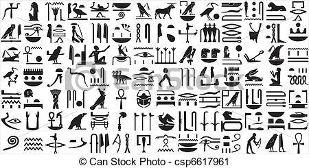 Vector Clip Art of Ancient Egyptian hieroglyphs SET 1.