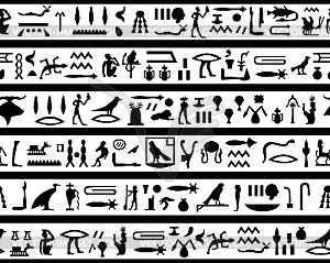 Hieroglyphics Clipart.