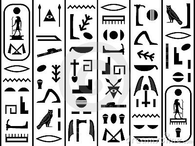 Egyptian Hieroglyphics Clipart.