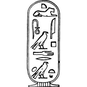 Hieroglyphics, Cartouche of Cleopatra Clipart.