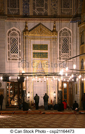 Picture of Altar in a mosque.
