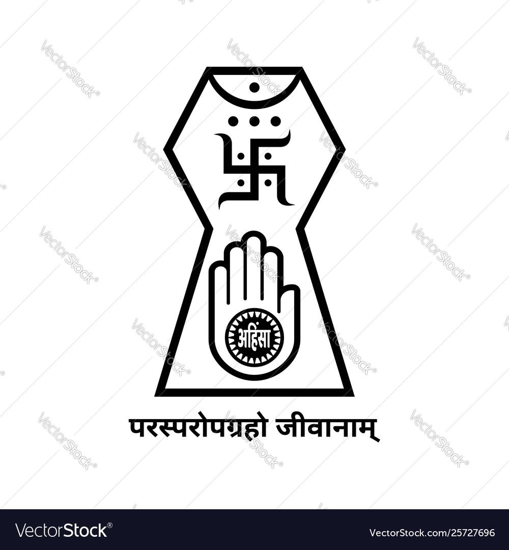 Black and white jain logo clip art.
