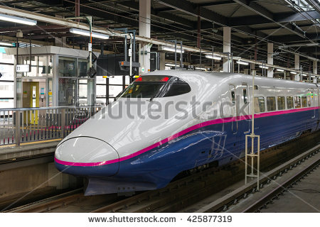 High Speed Bullet Train By Railway Stock Photo 104615357.