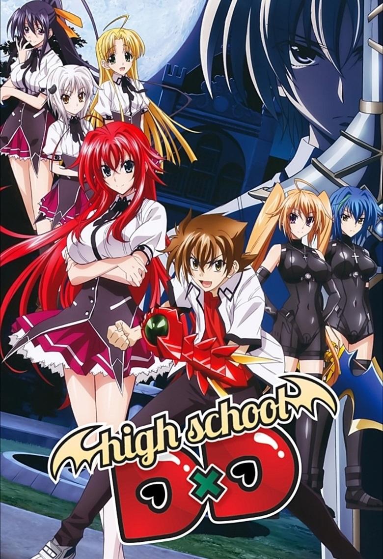 High School DxD (TV Series 2012.