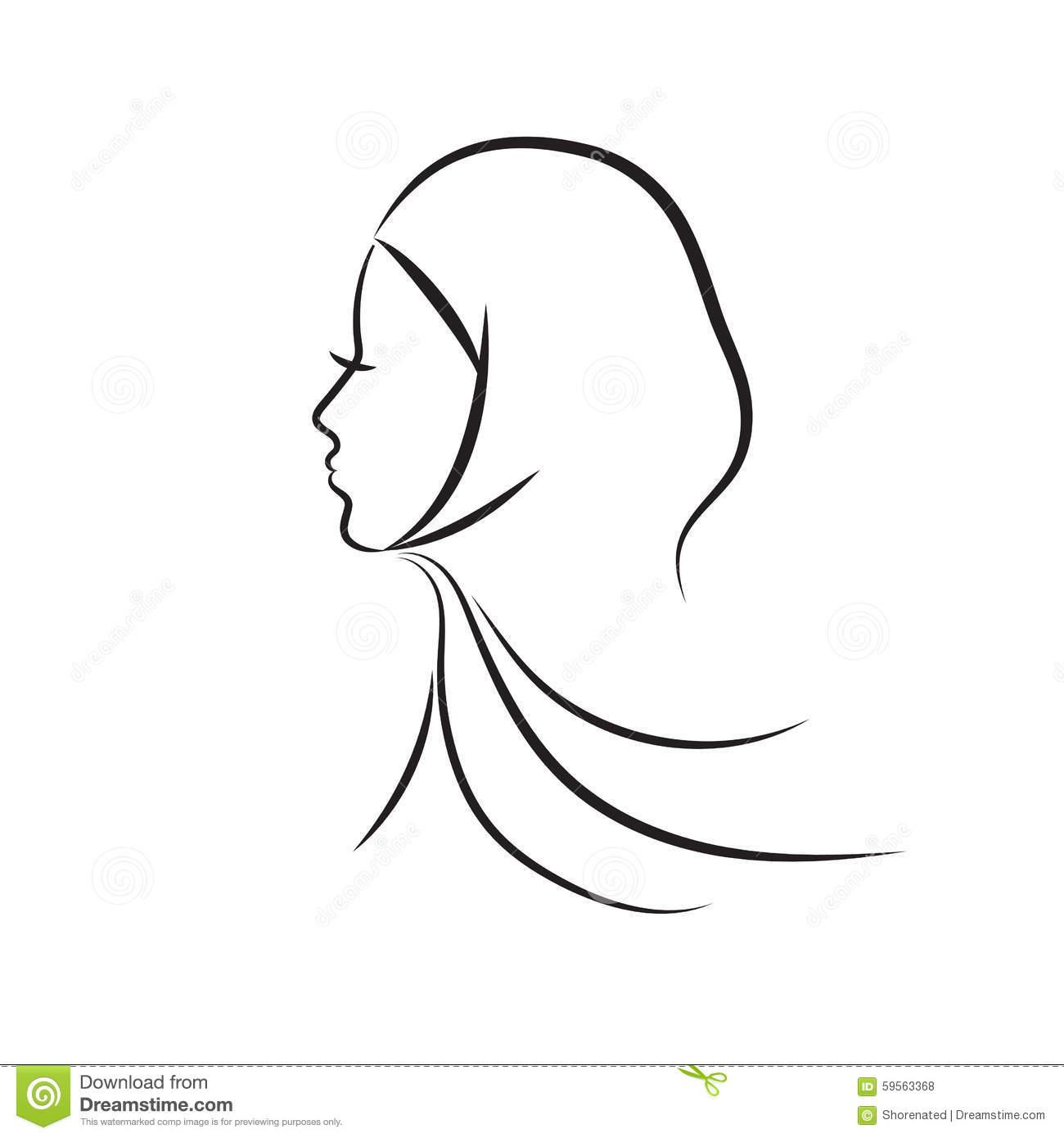 Hijab Silhouette Logo.