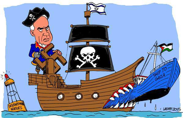 """Gaza: The hijacking of The Marianne by """"The Pirates of the."""