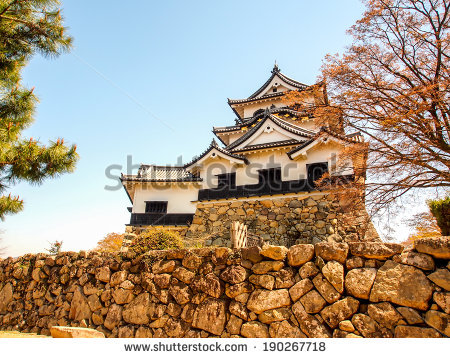 Hikone Stock Photos, Royalty.