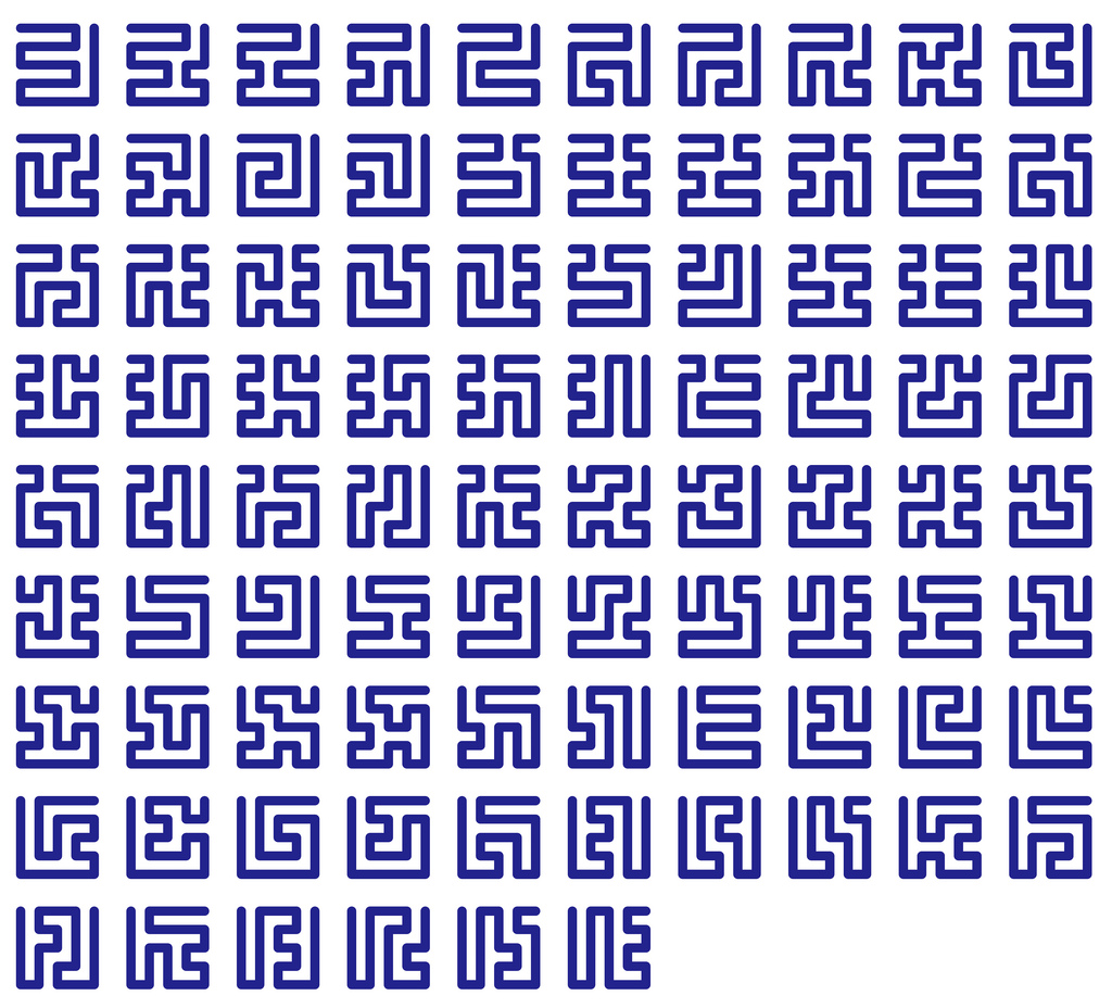 Hilbert curve with n=5 On a 5x5 grid. There are 86 such curves.