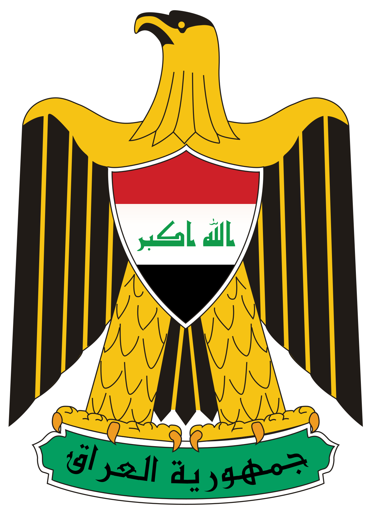 Iraqi Armed Forces.