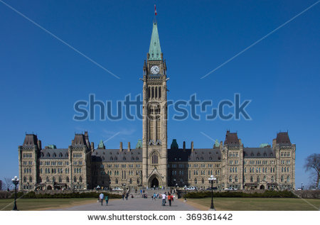 Parliament Hill Stock Photos, Royalty.
